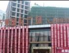 白塔 万美国际广场 写字楼 80平米