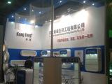 上海铝工业展览会设计公司,铝工业展台设计搭建,上海展台搭建