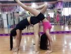 舞尚界舞蹈培训总部学跳舞也可以学费分期付款啦