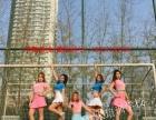 安庆国家指定舞蹈教练演员培训基地/戴斯尔舞蹈
