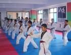 桥头镇小孩成人跆拳道 舞蹈培训强身健体