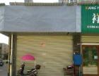 湘乡市 德泽小区15号楼3单元 商业街卖场 73平
