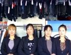 蓝天洗衣20周年店庆大型优惠活动进行中