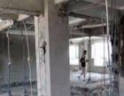 专业承接拆房,敲墙,开门洞,拆吊顶,打地砖清运垃圾