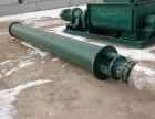 沧州重诺机械制造有限公司专业生产管式螺旋输送机
