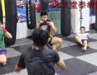 北京自由搏击俱乐部-北京搏击俱乐部-北京搏击俱乐部