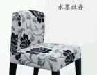 九成新实木椅子、餐桌