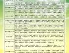 重庆广播电视大学璧山分校2017年秋季招生(专科、本科)