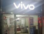 保百购物家园 富阳路市场VIVO手机店 电子通讯 商业街