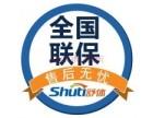 三菱空调上海售后维修服务网点 欢迎光临 厂家查询电话 长宁区