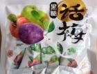 OEM 食品贴牌代加工坚果蜜饯水果开心果礼包组合