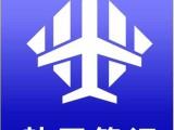 法国自由行签证办理法国自由行签证材料
