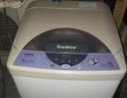 【搞定了!】低价转让一台全自动荣事达洗衣机