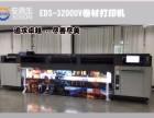 深圳UV卷材机