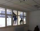 嘉兴专业开荒保洁、外墙清洗、家庭保洁、大理石翻新