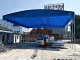 上海普陀区定做伸缩推拉蓬 活动雨棚 移动汽车遮阳帐篷制造厂家