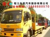 东兴有卖挖机拖车 东兴湖北程力生产各类挖机拖车厂家