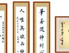 翰鑫堂书法培训中心