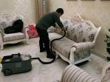 北京地毯清洗公司,沙發清洗,床墊清洗空調油煙機清洗來電優惠