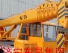 49米大臂山东济宁吊车小型吊车汽车吊船吊三轮吊车拖拉机小吊车