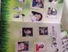 鞍山同学聚会纪念册制作,水晶相册纪念册设计制作,纪念册厂家