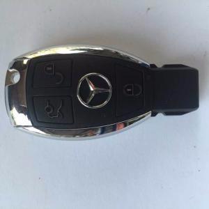 白江唐家寺附近配汽车钥匙 芯片解码 开锁 改装车钥匙高清图片