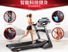 连云港跑步机健身器材我维护清洗