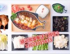 韩主厨酸菜鱼面学习完整技术和酸菜鱼米饭配方学费加盟电话