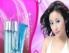 维尚化妆品 维尚化妆品诚邀加盟