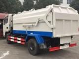 榆林市挂桶垃圾车直销价格