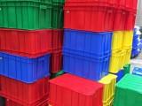 仓储运输包装箱 物流箱 冷藏箱 食品运输箱储物箱