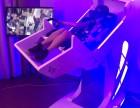 出租VR飞行器 VR飞行器租赁