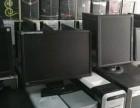 清城区电脑上门回收,二手电脑回收,废旧电脑上门回收