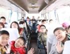 九江到临海长途客车-在哪上车?+票价多少?-客运站时刻表