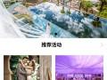 郑州微信商城小程序搭建与开发