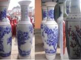 大的陶瓷花瓶多大呢西安开业青花瓷花瓶摆件 迎客松大花瓶