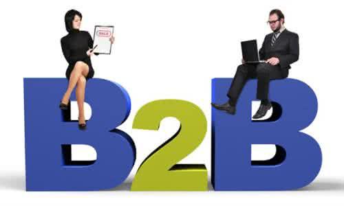 厦门哪家公司厦门b2b网络推广平台比较好——厦门互联网推广