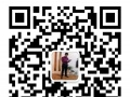 潍坊企业内训,企业年会策划,拓展训练,沙漠掘金知