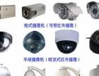 专业监控安装 维修 弱电工程 综合布线