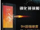 红米note手机钢化玻璃膜 红米2钢化保护膜 手机玻璃贴膜 防爆