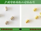 退镍剂 无氰环保退镍水 优质退锡液 黄铜上退镍