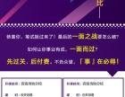 广西博汇教育事业单位面试培训7月8日开班啦