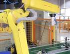 丽水工业机器人培训机构哪家好 工业机器人四大家族