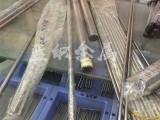 广东蓝织供应硬质合金圆棒 钨钢板 钨钴合金 碳化钨钢