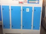 UV光解净化器废气处理设备光氧催化环保设备