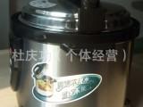 大量批发广东金三角电压力锅 礼品采购家电厨卫