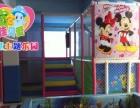 佳贝爱儿童乐园加盟,游乐设备厂家 创意室内主题乐园