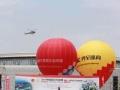 直升飞机租赁热气球租赁动力伞租赁