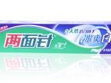 老品牌两面针牙膏一折供货,全国批发