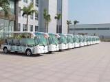 电动车 巡逻车 旅游观光车生产厂家